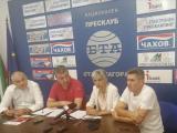 Драгомир Стойнев и Георги Гьоков