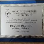 Nagrada Deyvid-2