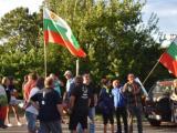 Протестът при село Крушаре Снимка: Стоян Радев, БНР