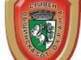 Общинска охрана