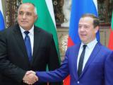 Премиерът на РФ Дмитрий Медведев и Бойко Борисов