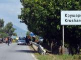 Протестиращите при сливенското село Крушаре