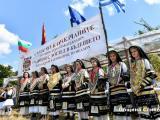 28-то издание на Националния събор на каракачаните в България