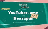 Serdika FB cover