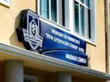 Медицински университет – Варна,  филиал в град Сливен
