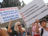 Протестът пред Народното събрание на медицинските специалисти.