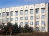 "Тараклийският университет ""Григорий Цамблак"""