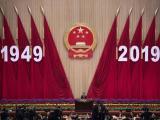 70 години  КНР