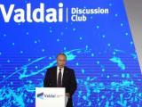 """Владимир Путин говори на пленарната сесия на международния дискусионен клуб """"Валдай""""."""