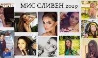 Мис Сливен 2019