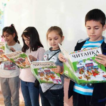 Национална седмица на четенето- откриване