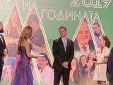 Създателят на Гората.бг Никола Рахнев е Будител на 2019g
