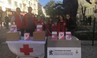 """Национална информационна кампания в подкрепа на донорството """"ДА! За живот!"""""""