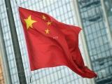 Китайското външно министерство