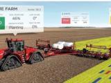 Модерно  земеделие