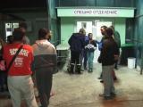 Двайсет деца са приети късно снощи в болница в Ямбол със симптоми на хранително натравяне.