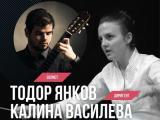 Сливенския симфоничен оркестър продължава с пореден концерт