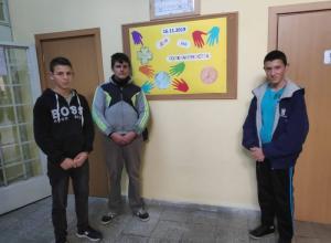 Табло изработено от учениците