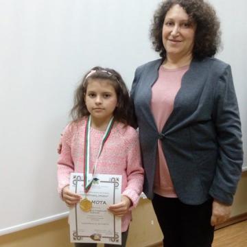 Стефания Андонова