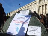 Пети национален протест на медицинските специалисти
