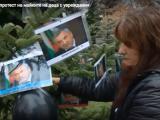Протест за оставката на Валери Симеонов като заместник-председател на Народното събрание, както и на 118-те депутати, които го подкрепиха за поста.
