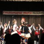 koledno show-9