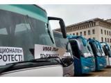 На 13 януари превозвачите излизат на национален протест