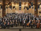 Китайската филхармония