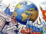 Многополюсен свят