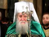 Българският патриарх и Софийски митрополит Неофит