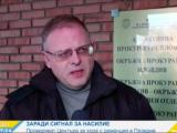 Атанас Илиев, прокурор в Районна прокуратура-Пловдив