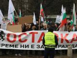 """Протестът организиран от партия """"Възраждане"""""""
