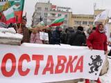 Протестиращи блокираха центъра на София  с искане оставка на правителството