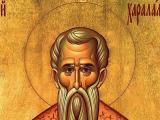 Св. Харалампий Чудотворец, епископ Магнезийски