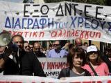 24-часова стачка срещу повишаване възрастта за пенсиониране
