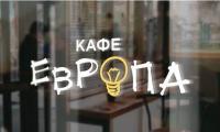 """""""Кафе Европа"""" – разговор в неформална обстановка с Петър Витанов (С&Д)"""