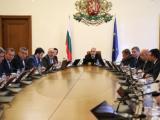 Извънредният Съвет по сигурността към МС