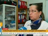 Д-р Гергана Николова, член на УС на БЛС