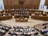 Словашкият парламент