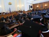Връчване на дипломите на студенти по право в Народното събрание