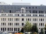 Българската банка за развитие (ББР)
