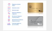Безплатната карта на EasyPay улеснява хората и спестява средства