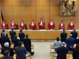 Конституционният съд на Германия