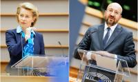Комисията още трябва да представи своите предложения за възстановяване, които Парламентът и Съветът трябва да одобрят © European Union 2020