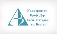 """Университет """"Проф. д-р Асен Златаров"""" – Бургас"""