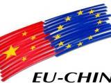 ЕС - Китай