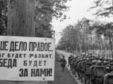 Мобилизация. Колони бойци се движат към фронта. Москва, 23 юни 1941 г.