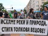 Протести в защита на природата