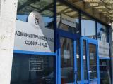 Административен съд София-град