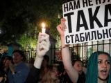 Тихановска не признава изборните резултати